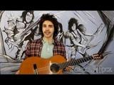 Преподаватель по акустической гитаре Райлян Дмитрий Школа Рока