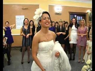 Прикол с букетом невесты на свадьбе