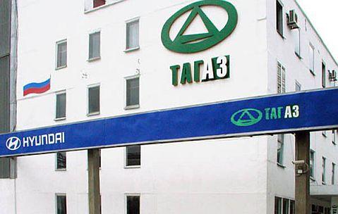 ТагАЗ намерен продать 169 «залоговых» автомобилей