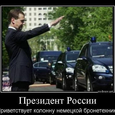 Ваня Трусин, 10 ноября 1996, Москва, id228029428
