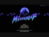 The Messenger! Прокаченный хардкорный ретро-платформер!