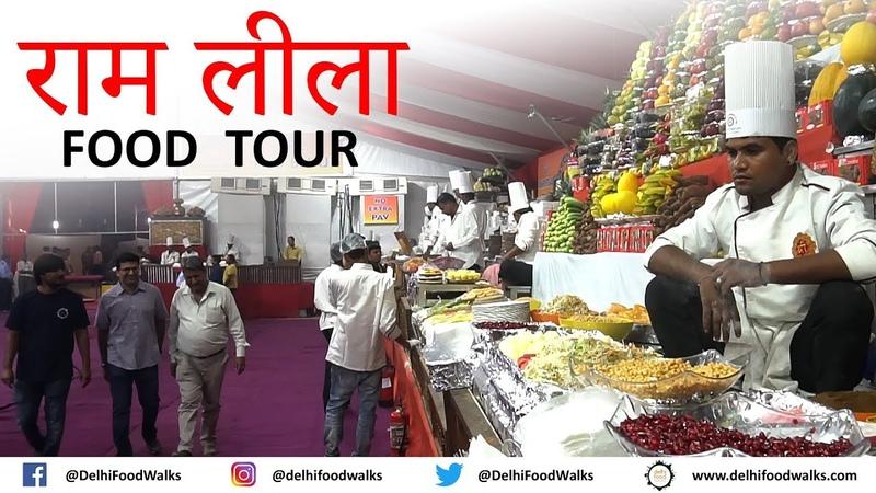 RAMLEELA Special Food Tour I UNIQUE Street Food of Old Delhi I Makhan Ke Samose and Disco Kulfi