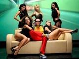 GEO DA SILVA FT ROYAAL &amp TONY TOMAS - PARAM PAM PAM (Original Radio Edit)