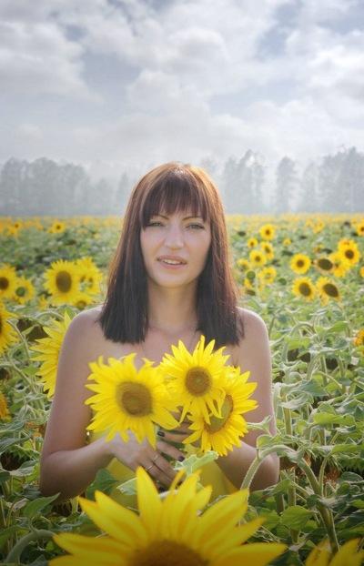 Ольга Костылева, 6 октября , Самара, id61329701