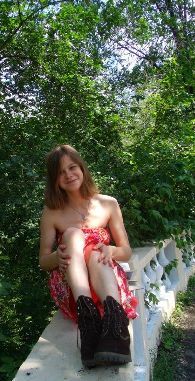 Елена Буханец, 1 апреля , Запорожье, id36472118