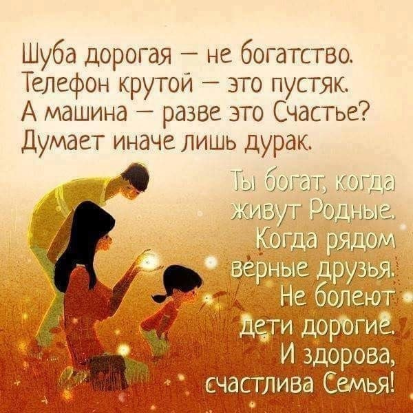 https://pp.userapi.com/c543105/v543105469/4aa5c/zQAIymxix6w.jpg
