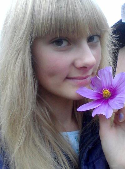 Алена Ядыкова, 14 апреля , Москва, id159335256