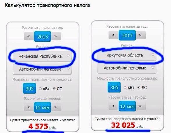 Егэ по русскому 2014 1409
