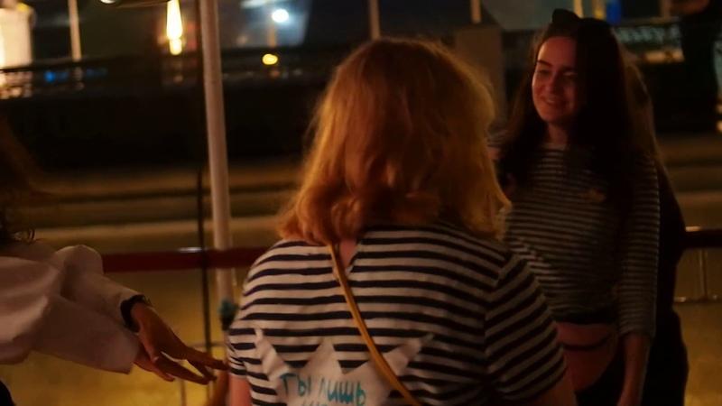 Алоэ Вера | Вечеринка на корабле