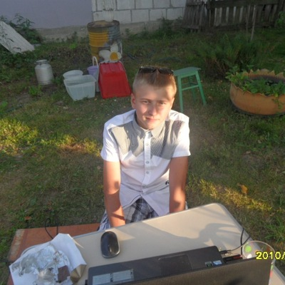 Евгений Танкевич, 30 июня 1998, Логойск, id147952286
