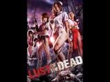 Rape Zombie ~Lust of the Dead 2012 EN Sub
