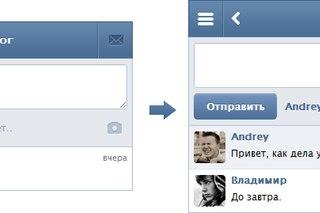 как скачать приложение вконтакте - фото 3