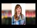 Учитель Лицея «Эврика» Саяногорска одна из лучших в Хакасии