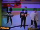 ВИА Пламя - Попурри 2001