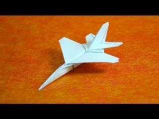 Как сделать из бумаги самолёт F15 инструкция: