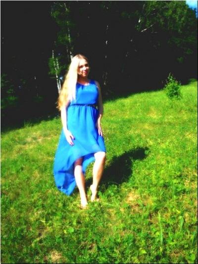 Наталья Тарасенко, 25 августа 1989, Москва, id218827226