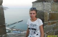 Елена Лукаш, 30 мая 1987, Донецк, id169392508