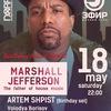 18.05/ Marshall Jefferson/ Birthday Artem Shpist