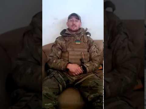 Киборг Маршал рассказывает как клепали россиян в ДАП