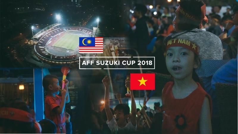 AFF SUZUKI CUP 2018 / ВЬЕТНАМ 3 - 2 МАЛАЙЗИЯ / Vietnam, Nha Trang
