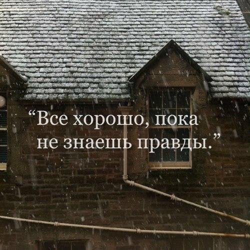Фото №456242097 со страницы Артёма Мордовцева