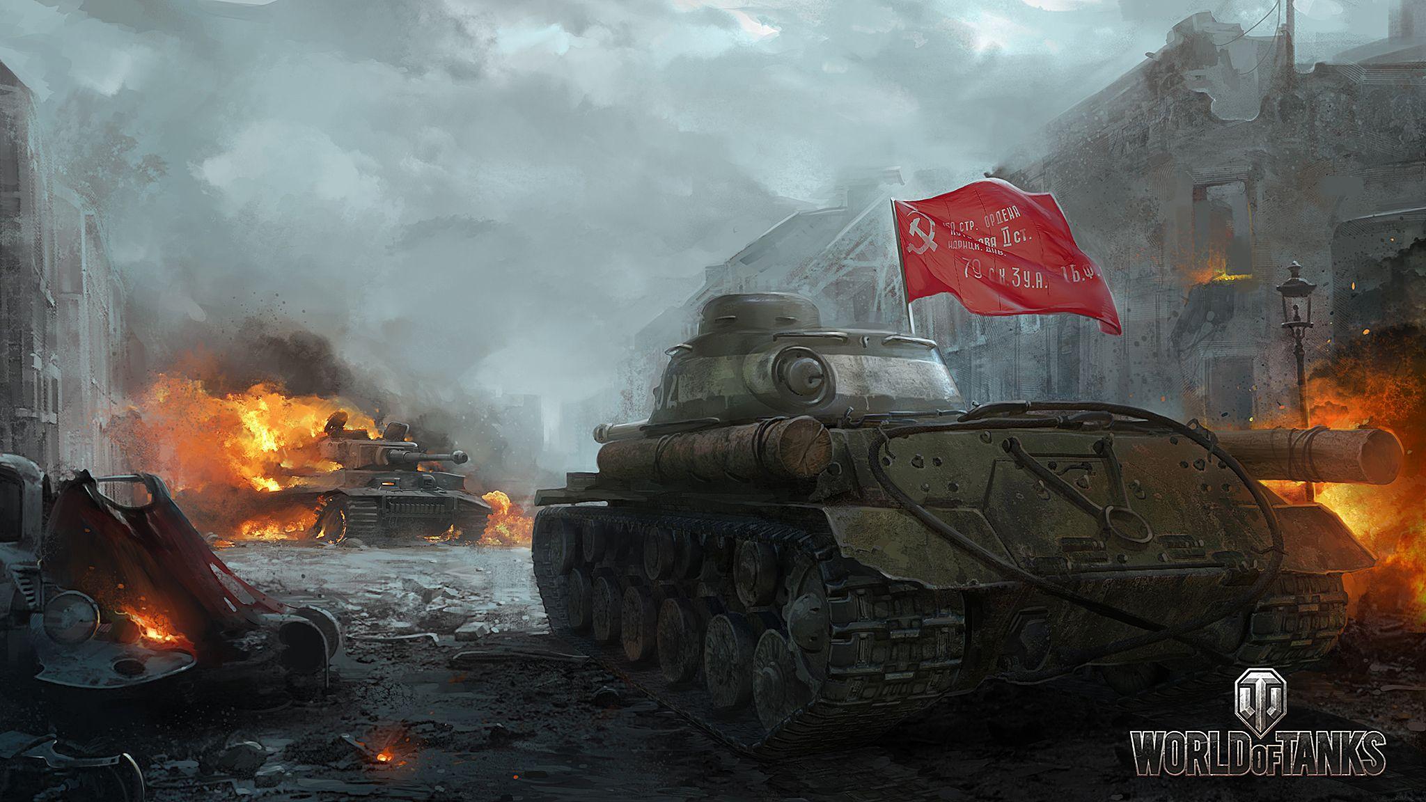 рисунок ИС-2 со знаменем