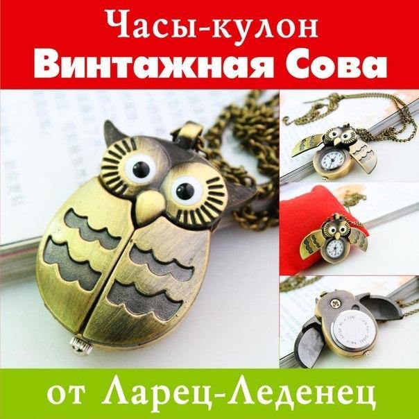 http://cs317819.userapi.com/v317819473/42a4/V1Fpbke9P5A.jpg