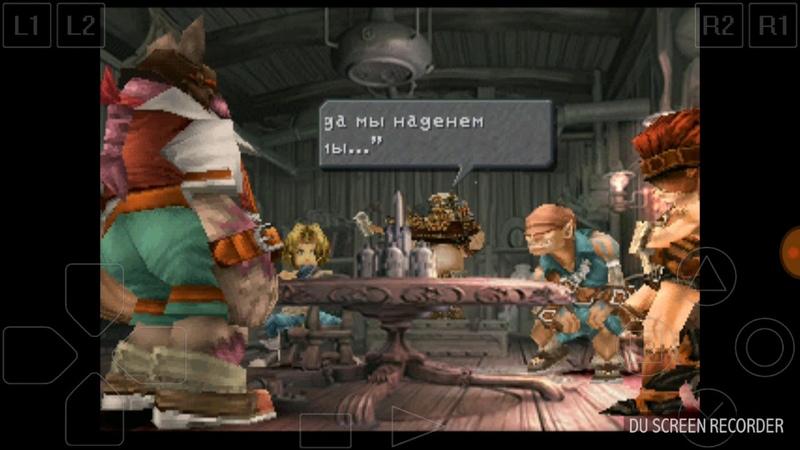 Final fantasy 9 Прохождение часть 1 Знакомство с игрой