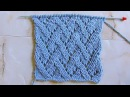 Ажурный узор из косичек Вязание спицами Видеоурок 186
