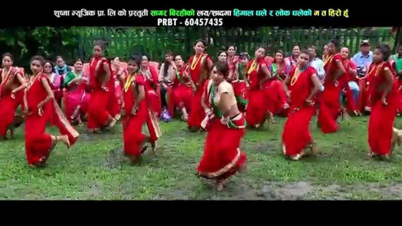 Latest Teej Song 2072 Ma Ta Hero Hu by Himal Ghale,Lok Ghale Rama Rana Magar HD