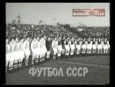 1959 SKA Rostov-on-don - Dynamo Praha 0-1 Friendly football match