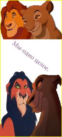 Ролевая игра про король лев ролевая игра по экологии