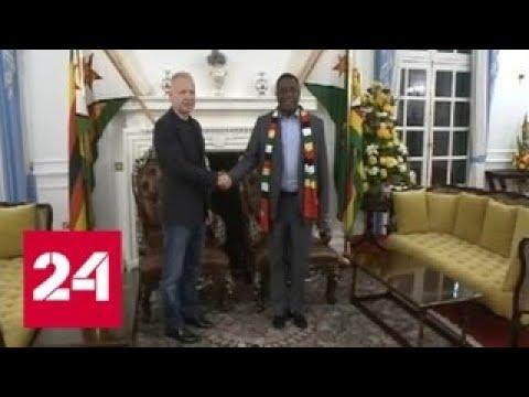 Уралхим договорился о поставках удобрений в Зимбабве - Россия 24