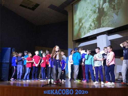 Conference-hal-Bekasovo