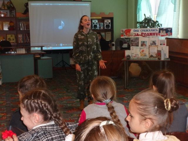 день защитника отечества, патриотическое воспитание детей, отдел обслуживания дошкольников и учащихся 1-4 классов, Донецкая республиканская библиотека для детей