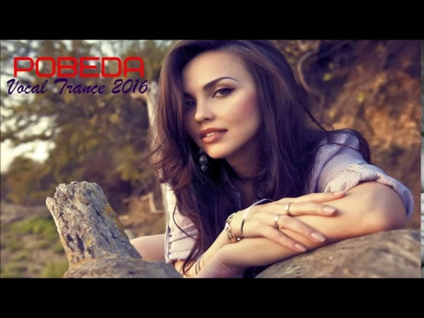 Vocal Trance 2016 WORK out the best Full HD For you