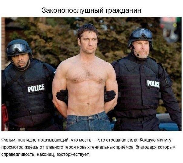 Фото №437216531 со страницы Ивана Хохлова
