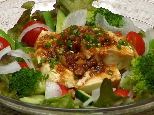 How to Make Tofu Salad (Recipe) 豆腐サラダ 作り方レシピ
