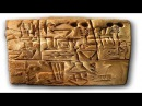 What These Ancient Sumerian Artifacts Say Will Change History As We Know It