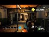 PlayStation Plus — бесплатные игры в феврале 2014