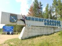 Алексей Самойлов, 3 августа 1995, Харьков, id102490624