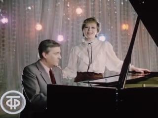 "Алиса Фрейндлих и Олег Басилашвили _""Доброй ночи, москвичи_"" (Дорогие мои москвичи) (1984)"