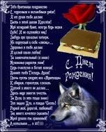 Стихи для поздравления любимого брата с днём рождения