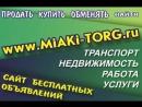 MIAKI-TORG