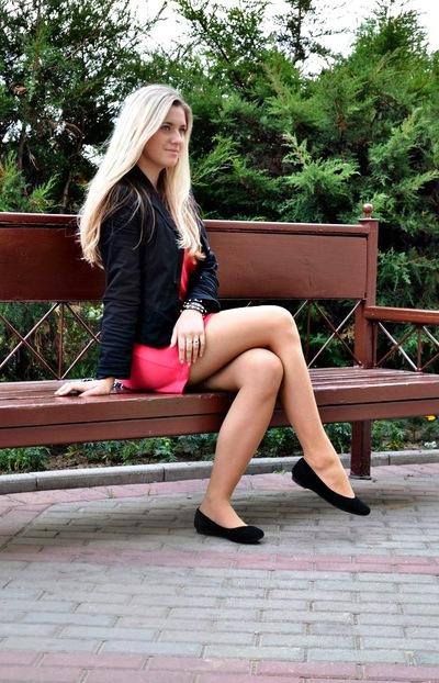Карина Петрова, 6 июня 1993, Барановичи, id152676573