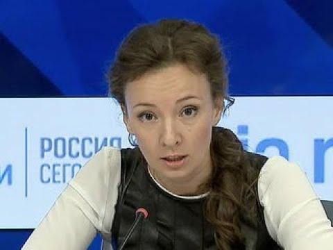 Более 42,5 тысяч объектов проверили в рамках акции Безопасность детства - Россия Сегодня