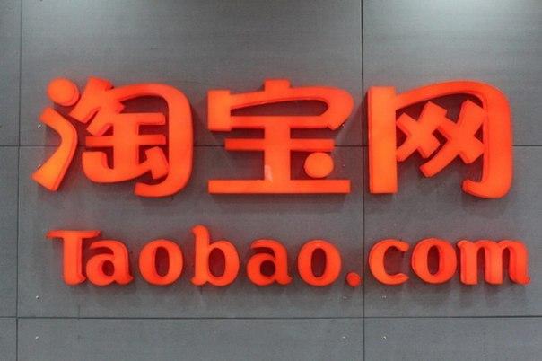 5da74aa6fd7 ТОП-8 китайских интернет-магазинов