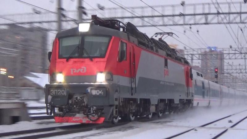 Электровоз ЭП20 004 со скоростным поездом Стриж №708 Москва Нижний Новгород
