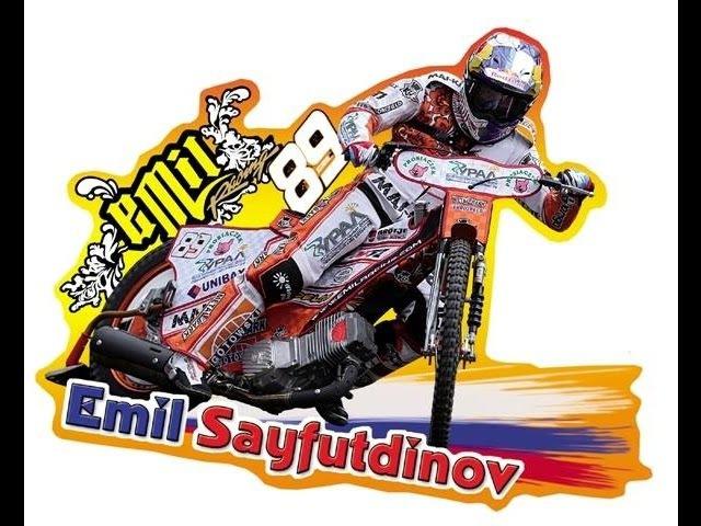 Speedway Kriterium Asow 2009 Bydgoszcz