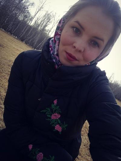 Юлия Гаврияшина